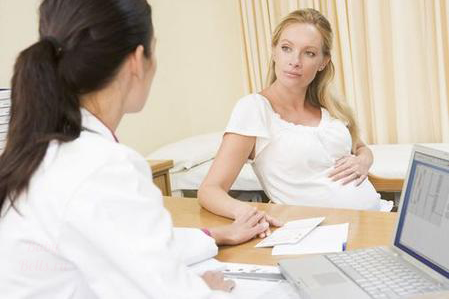 О наступлении беременности