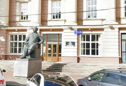 Клиника акушерства и гинекологии им. В.Ф. Снегирева Первый МГМУ им. И.М. Сеченова