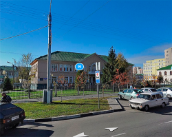 Родильный дом при Белгородской городской клинической больнице № 1