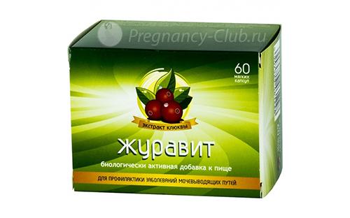 Журавит инструкция по применению при беременности